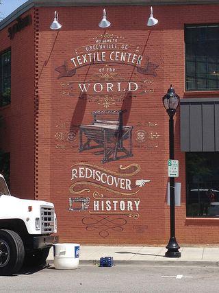 Textilecenteroftheworld